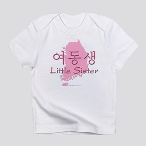 Little Sister (Korean) Infant T-Shirt